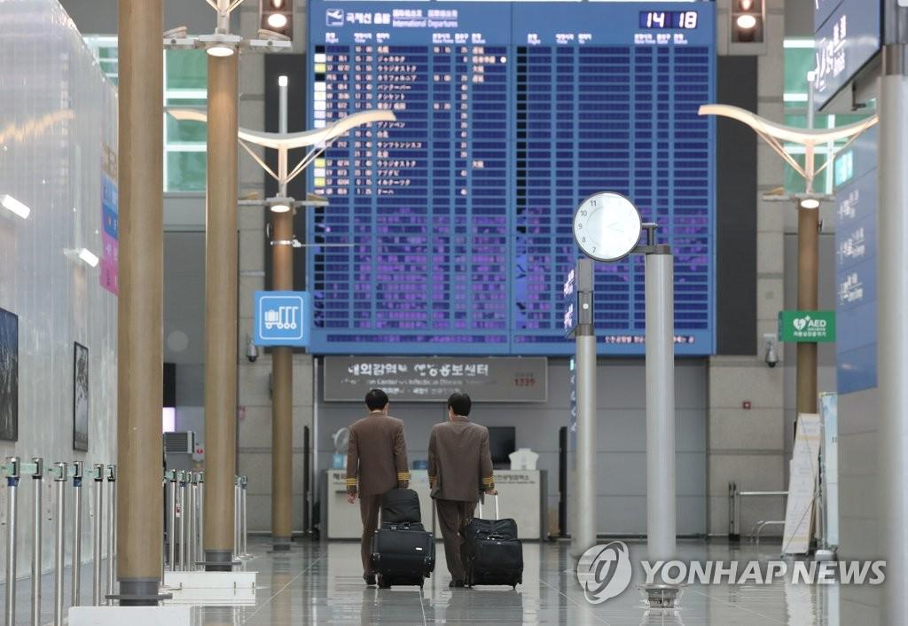 60名旅非韓僑搭乘維和部隊專機抵韓