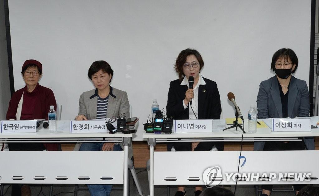 韓慰安婦受害者援助團體釋疑善款去向