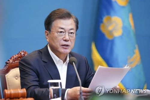 韓政府將開會討論疫情下財政對策