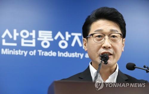 韓政府要求日本就限貿表態時限期滿 日方仍無回應