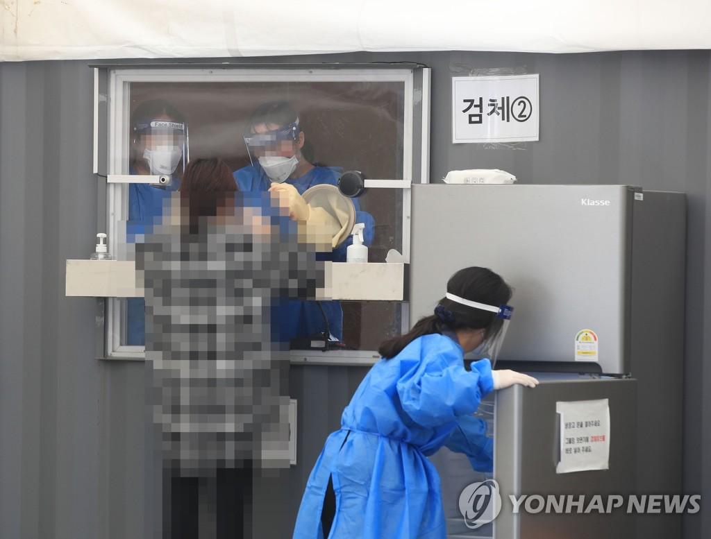詳訊:南韓新增29例新冠確診病例 累計10991例