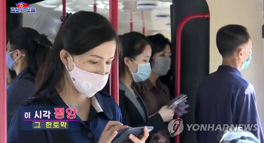 南韓民間團體援助洗手液運抵朝鮮