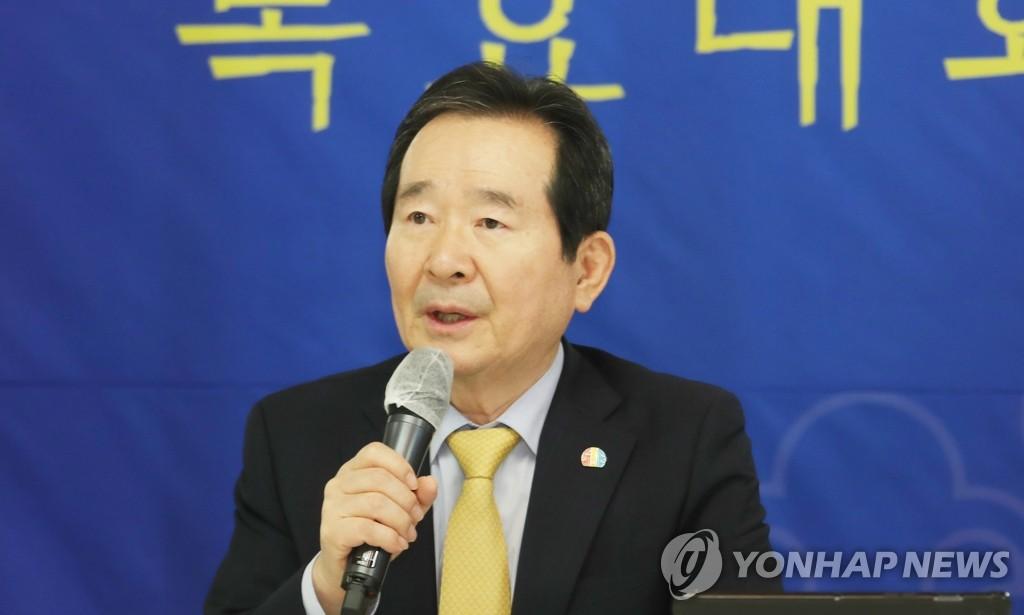 韓總理:各級學校將照計劃分批複學復課