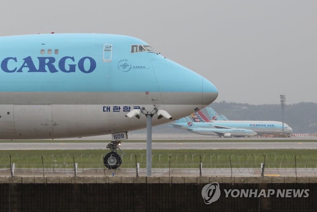 資料圖片:大韓航空貨機 韓聯社