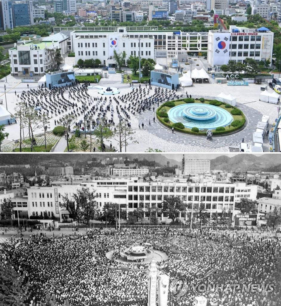 相隔40年的民主廣場今昔對比 韓聯社