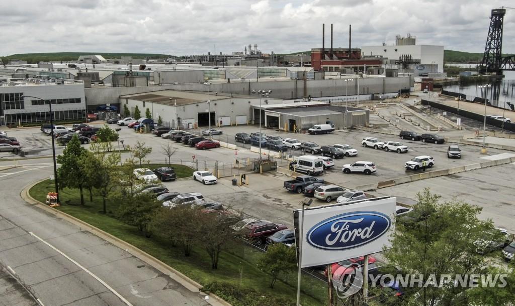 資料圖片:位於美國芝加哥的福特汽車組裝工廠全景 韓聯社/歐新社(圖片嚴禁轉載複製)