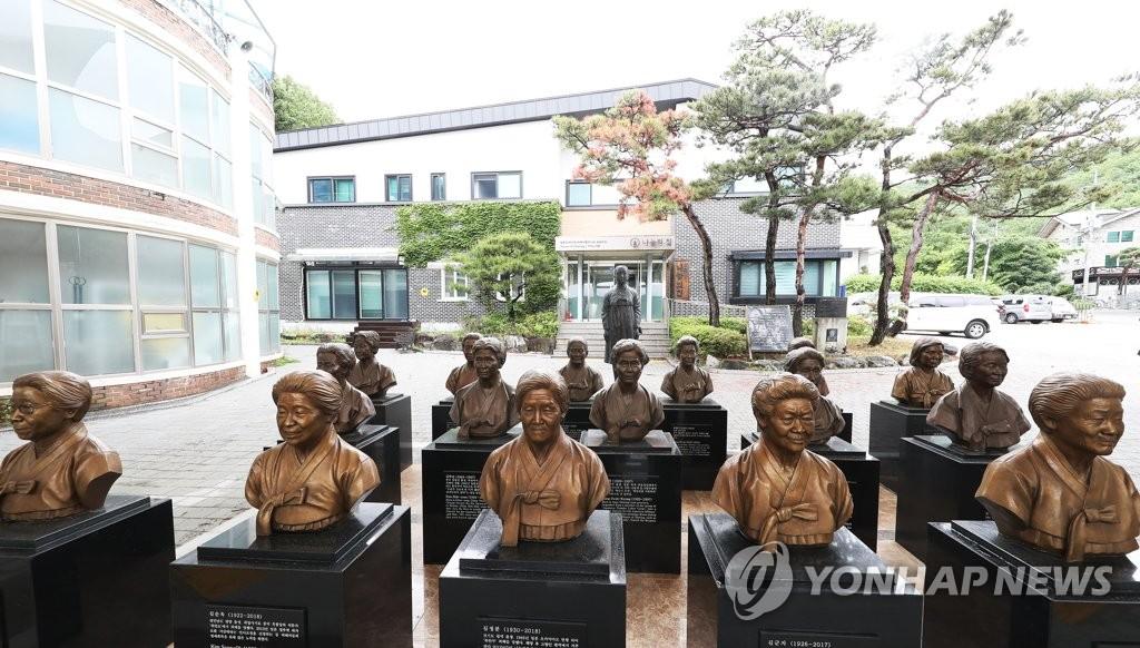 韓又一慰安婦援助團體被舉報擅用捐款