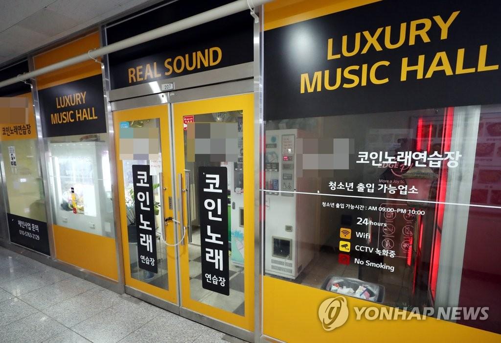 韓政府考慮建議全國練歌房暫停營業