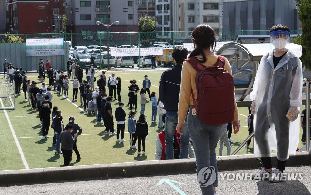 簡訊:南韓新增20例新冠確診病例 累計11142例