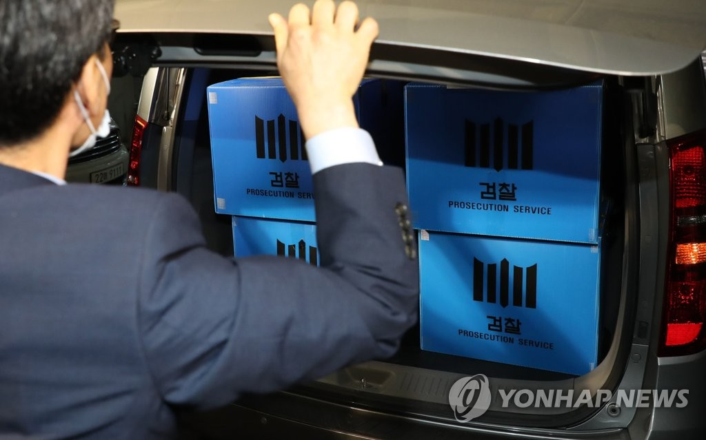 南韓檢方沒收證物 韓聯社