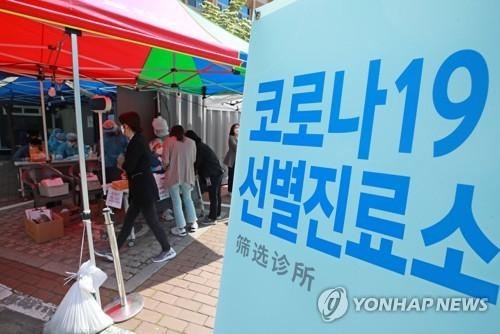 詳訊:南韓新增25例新冠確診病例 累計11190例