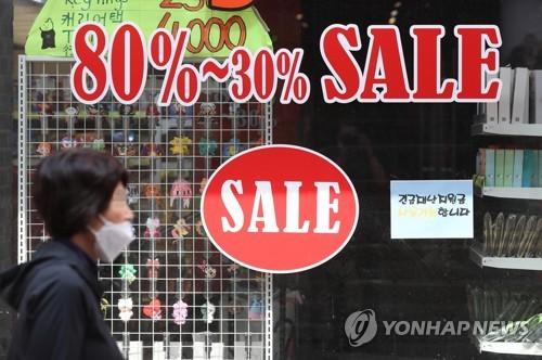 統計:韓4月銀行卡消費額同比降5%