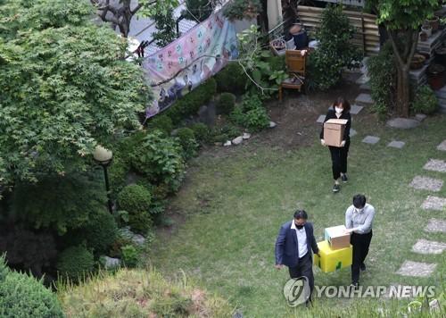 遭搜查南韓慰安婦養老院長被發現死於家中