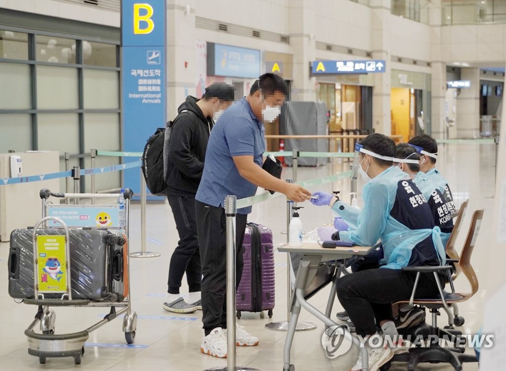 旅非韓僑回國