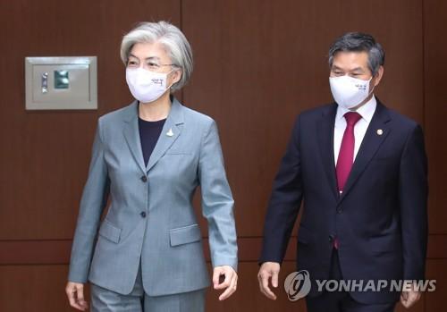 南韓將向聯合國維和人員捐贈6萬隻口罩
