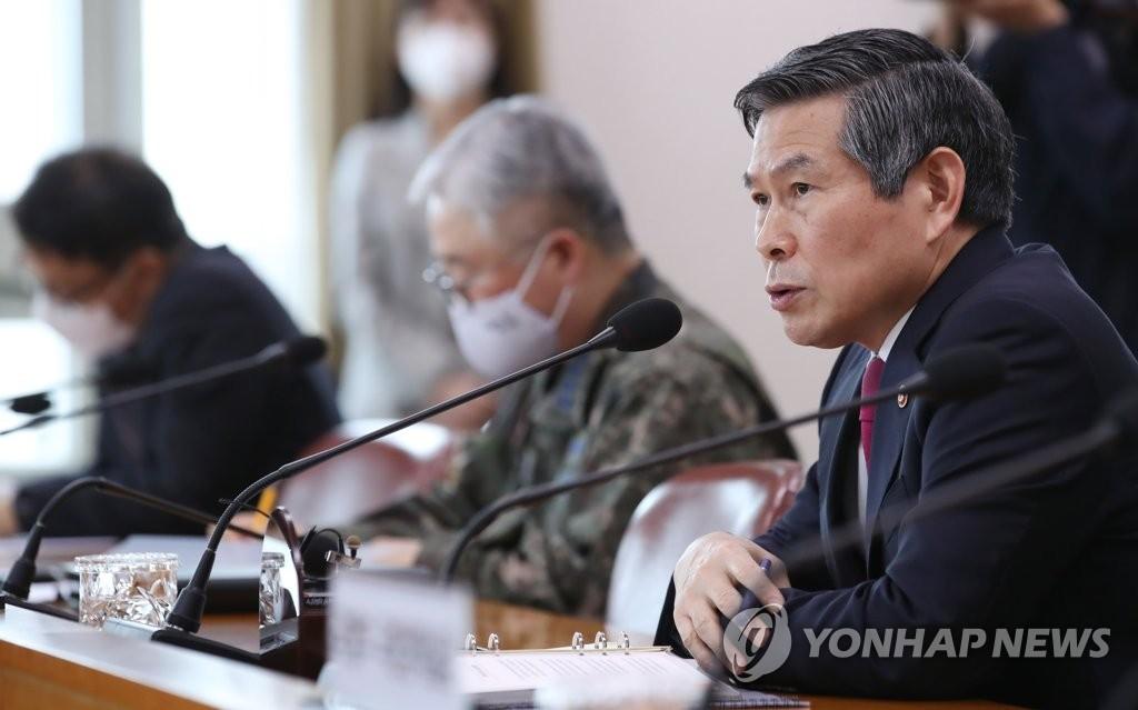 5月22日,在外交部,國防部長官鄭景鬥出席2021年聯合國維和部長級會議籌備委員會第一次會議。 韓聯社