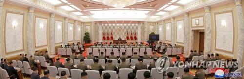 朝鮮召開黨中央軍委會擴大會議