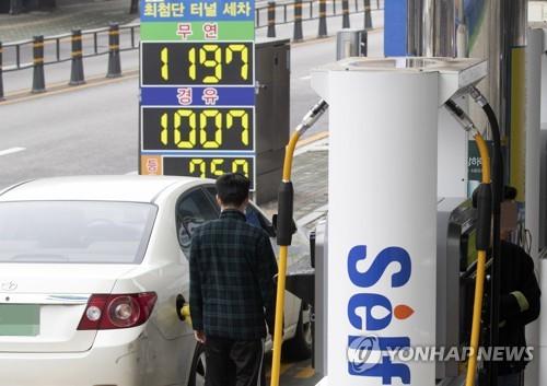 詳訊:南韓5月CPI同比下降0.3%