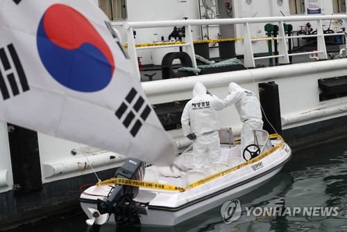 韓海警:涉嫌偷渡韓西海岸中國公民共8人