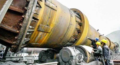 朝鮮大修煉鋼轉爐