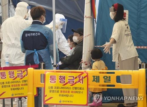南韓感染途徑不明病例猛增 高危區防疫或趨嚴