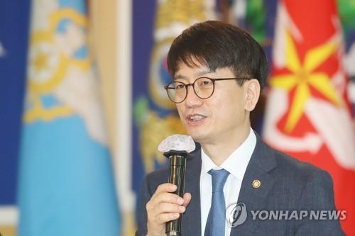 南韓紐西蘭副防長舉行電話會談