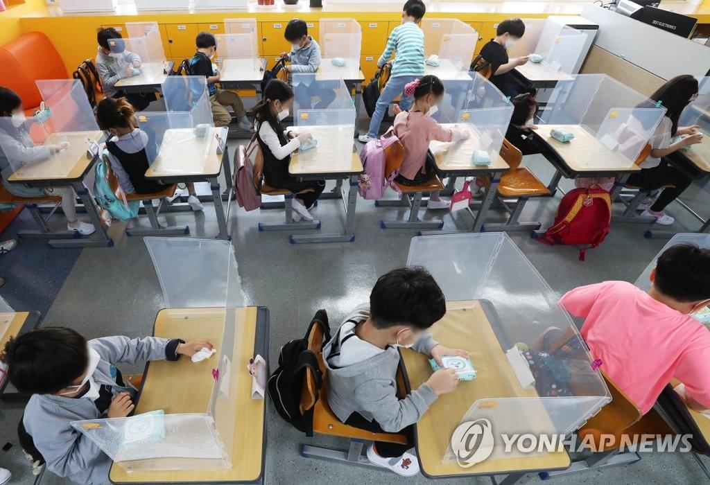 南韓中小學第三批學生返校復課