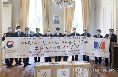 韓駐法使館向參戰老兵捐贈口罩