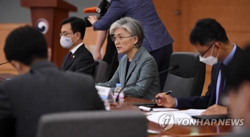 韓外交部擬設常規專門組織應對中美博弈