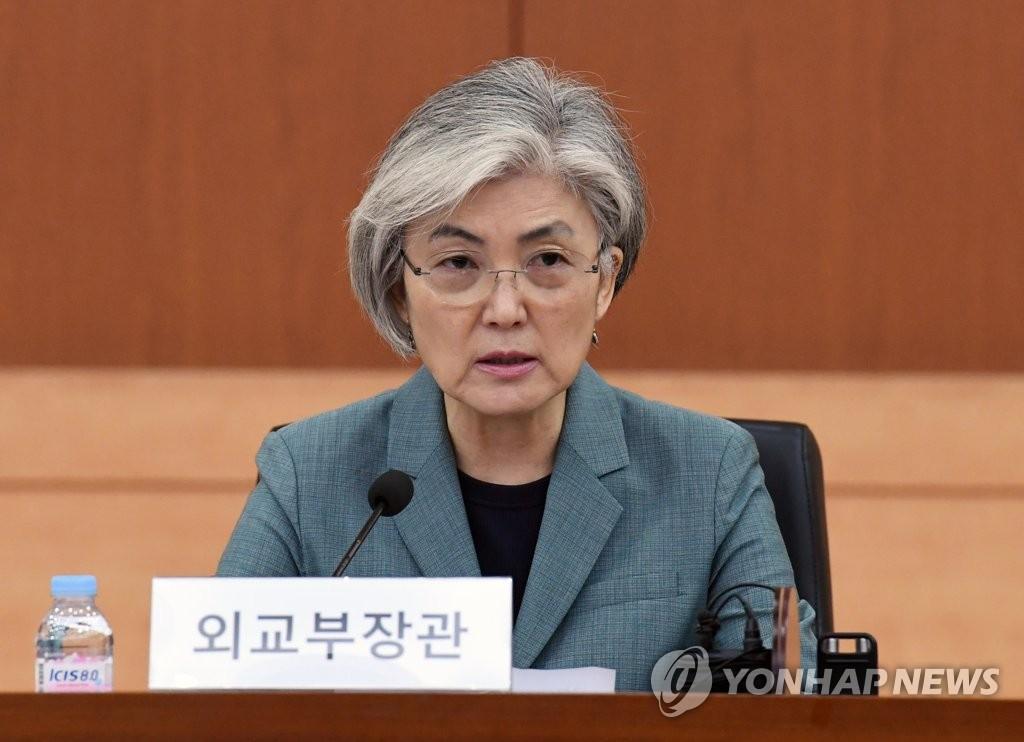 韓外長:密切關注國際矛盾激化