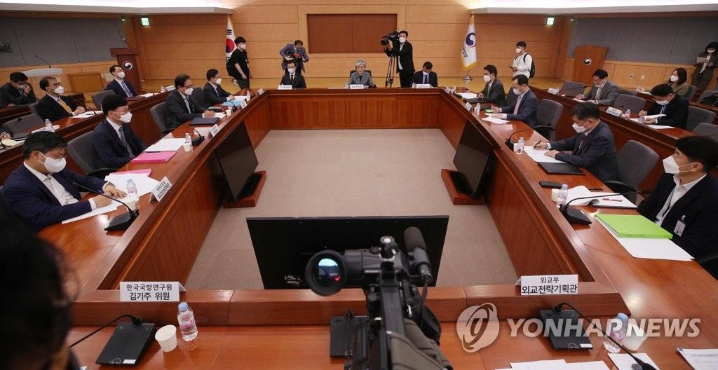 資料圖片:外交戰略調整會議綜合小組第7次會議現場 韓聯社