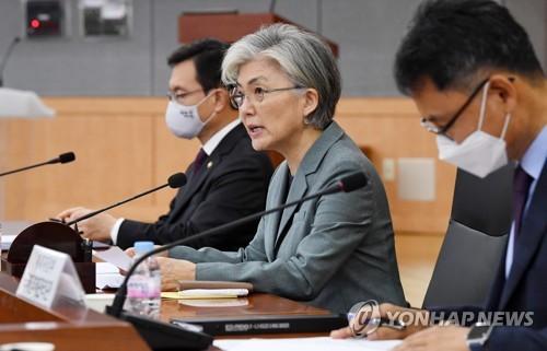 韓外長出席外交戰略調整會議
