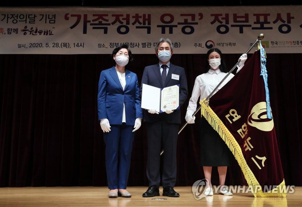 韓聯社致力於多元文化家庭維權獲國務總理表彰獎