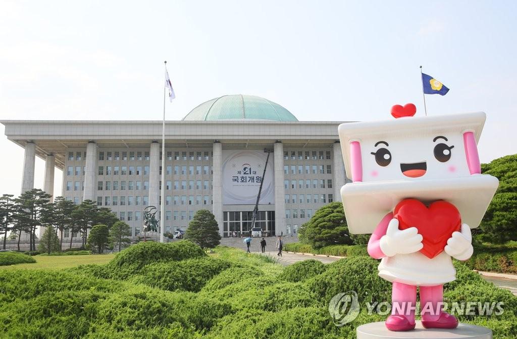 南韓第21屆國會明啟航 疫情下協治臨考