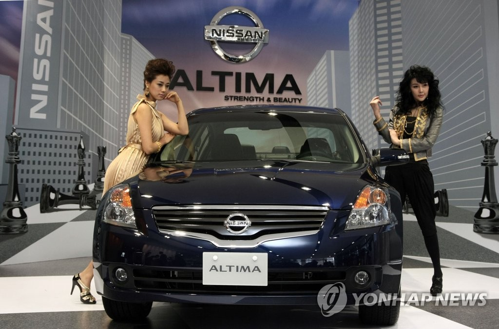 資料圖片:2009年日產新車發佈會現場 韓聯社
