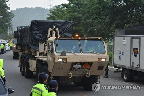 南韓防部:薩德基地更換等量同種攔截彈