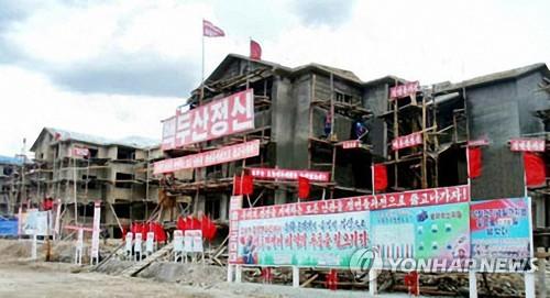 朝鮮三池淵市建設現場