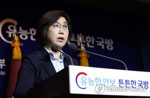 南韓防部:堅持履行韓朝軍事協議立場不變