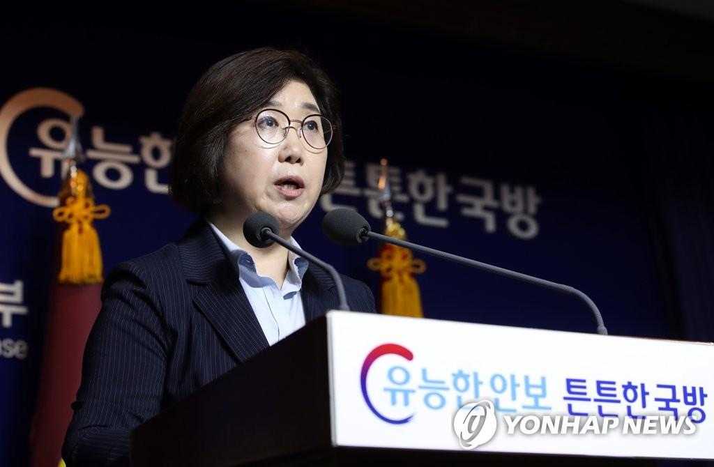 南韓防部:將與美方緊密合作監視朝軍動向