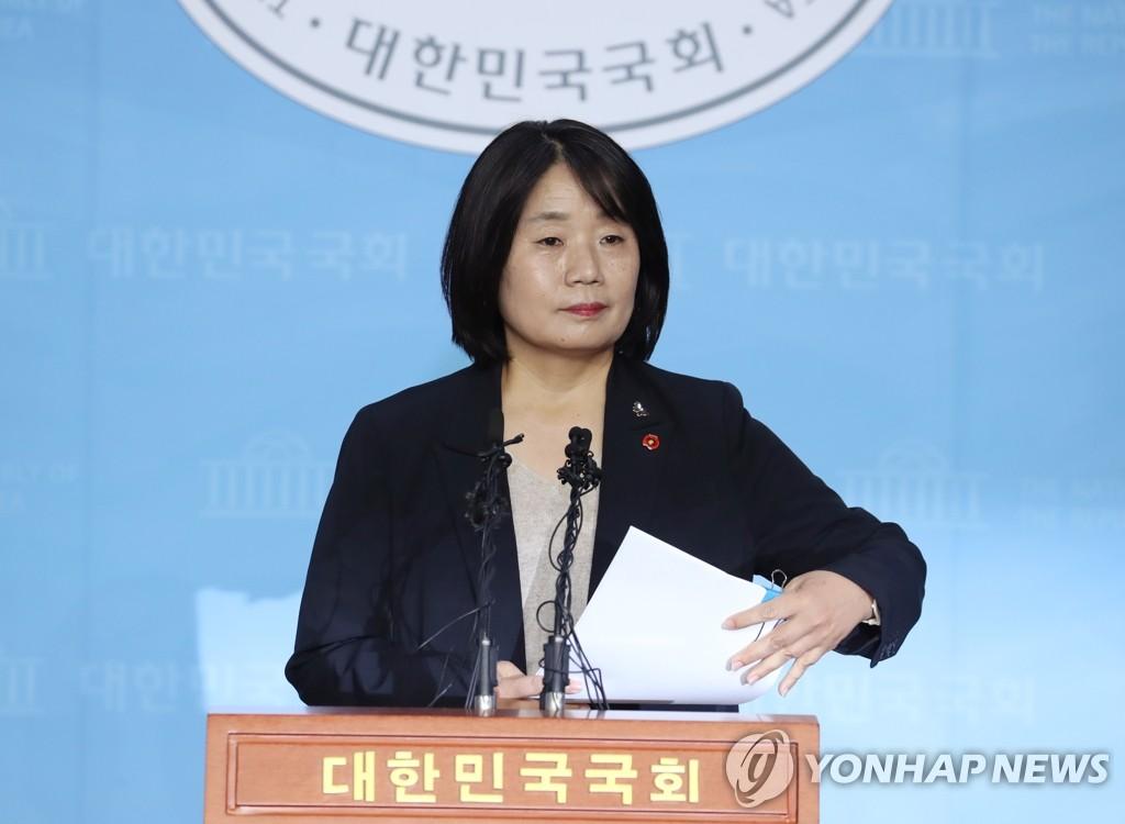 詳訊:韓慰安婦團體前負責人尹美香開記者會釋疑