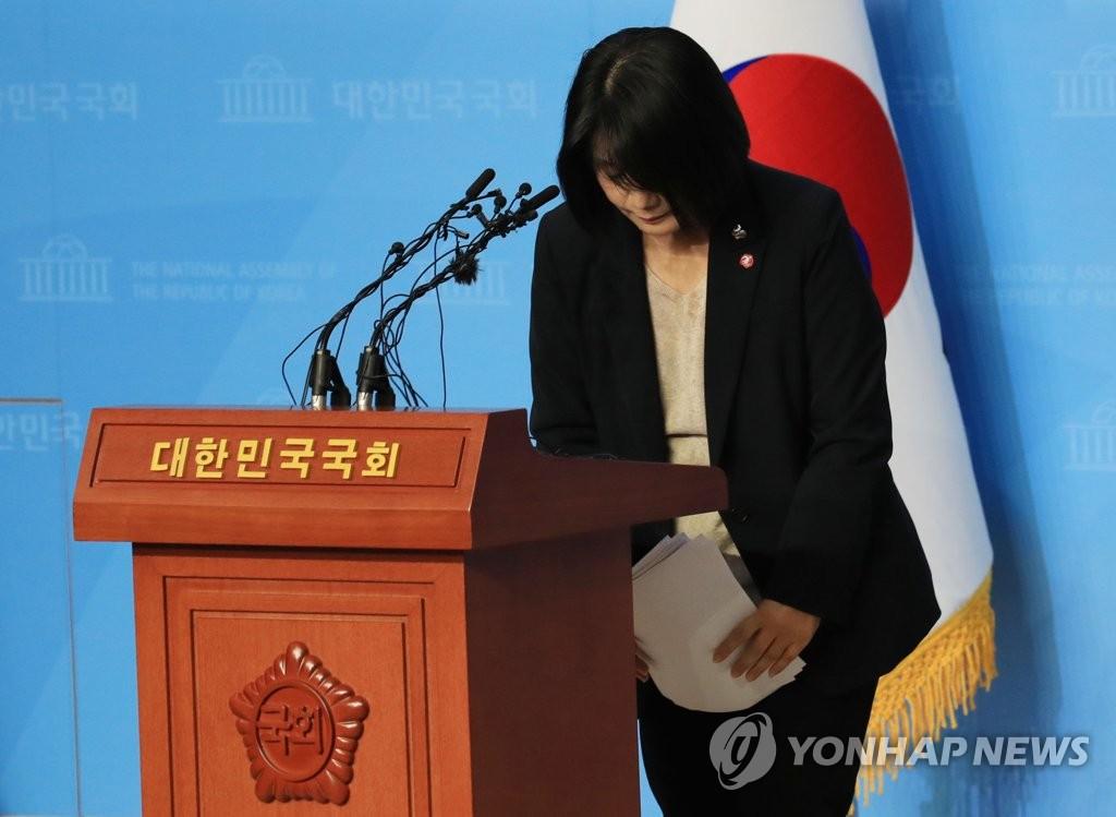 5月29日,在南韓國會,執政黨共同民主黨候任議員尹美香召開記者會。 韓聯社