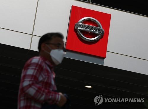 日產撤離南韓市場