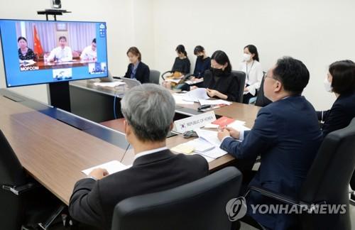 韓中線上進行FTA服務和投資後續談判
