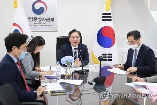 韓產業部長和經合組織秘書長線上開會
