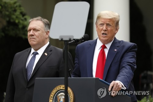 韓青瓦臺回應特朗普稱望邀請南韓出席G7峰會