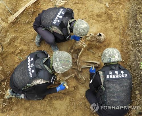 韓戰陣亡士兵遺骸發掘現場