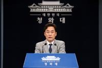 韓青瓦臺評獲邀G7峰會標誌躋身世界領袖之列