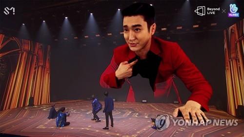 SJ線上直播演唱會