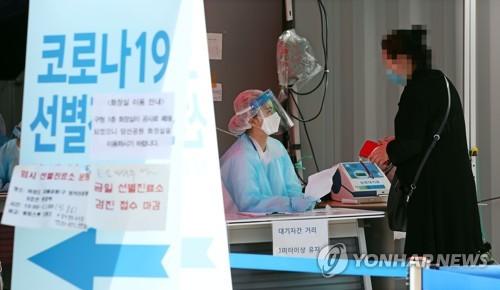 詳訊:南韓新增38例新冠確診病例 累計11541例