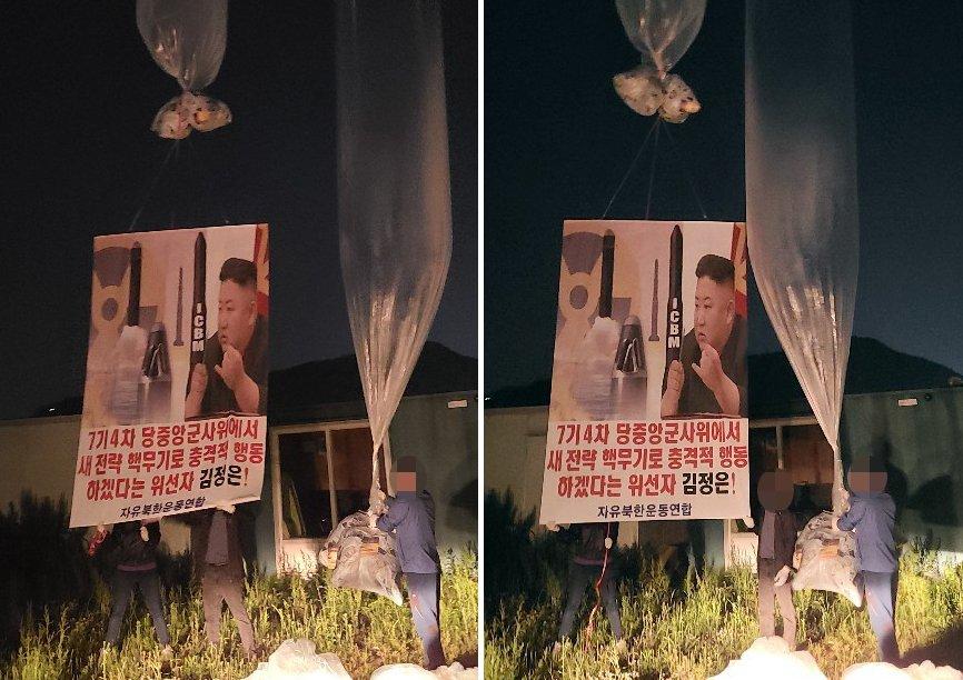 詳訊:韓統一部吁民眾勿在邊境散佈反朝傳單